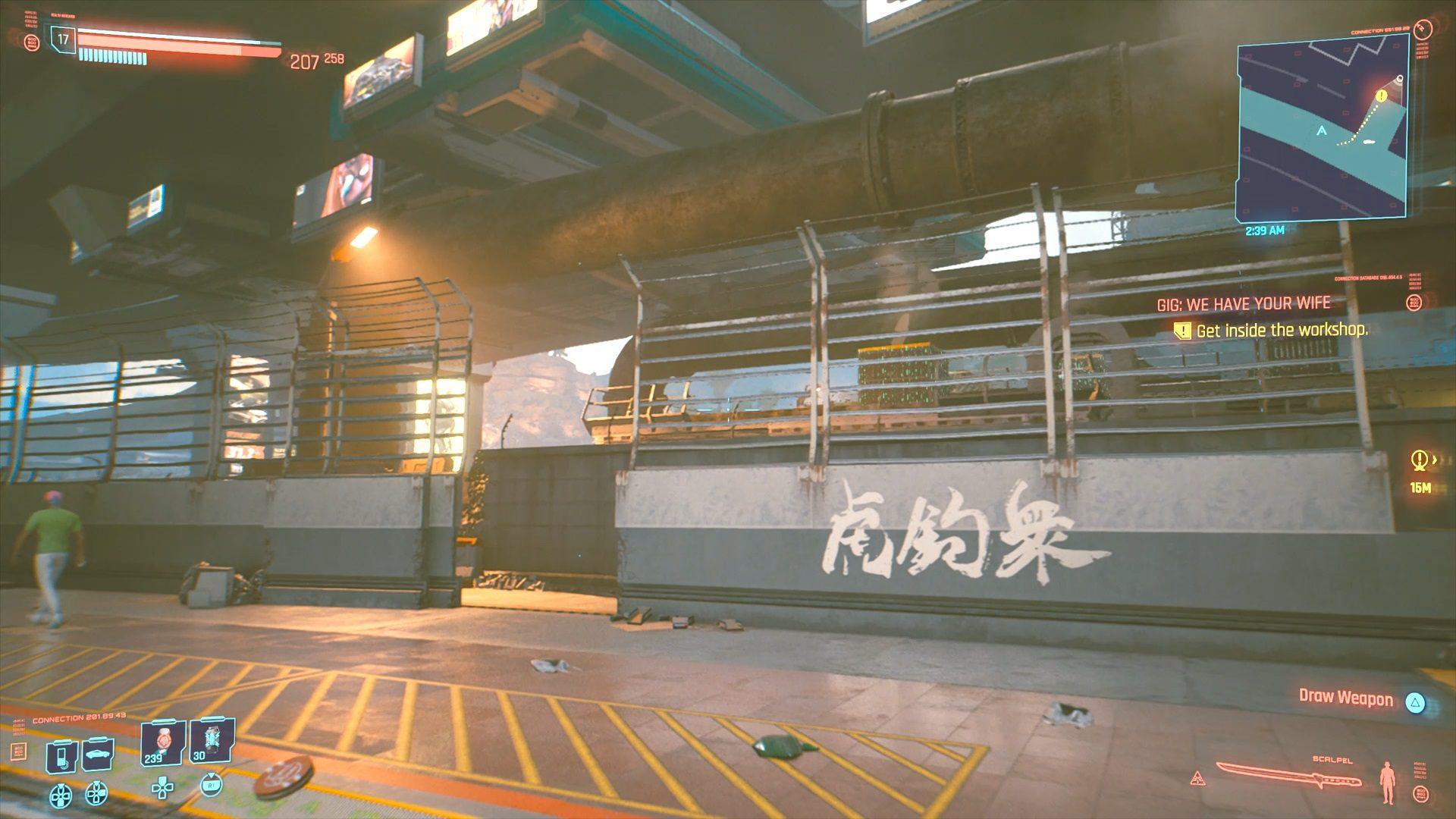 Cyberpunk 2077 Raymond St Warehouse